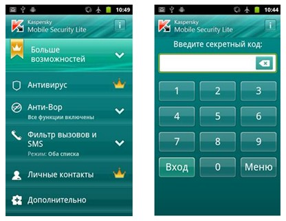 Антивирусное приложение Kaspersky Internet Security для Android