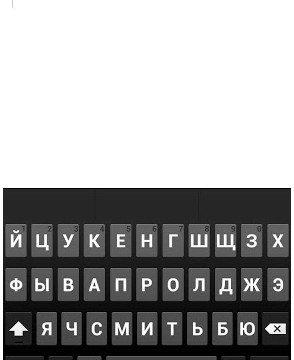 Блокнот для смартфона, планшета