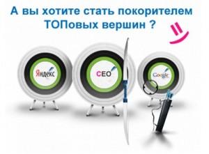 Почему именно раскрутка сайта? – Ответ есть на site-ok.com.ua