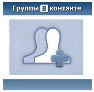 Программа для раскрутки группы – Spotlight для ВКонтакте
