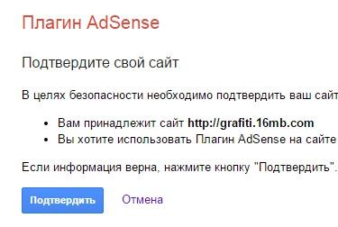 Смотрим статистику Google Adsense прямо на сайте
