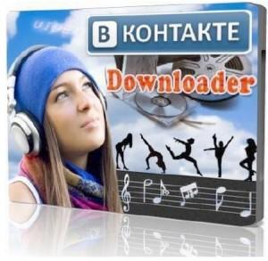 VK-Downloader поможет скачать видео, музыку Вконтакте