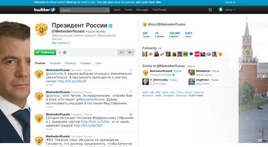 Русскоязычные аналоги twitter ru